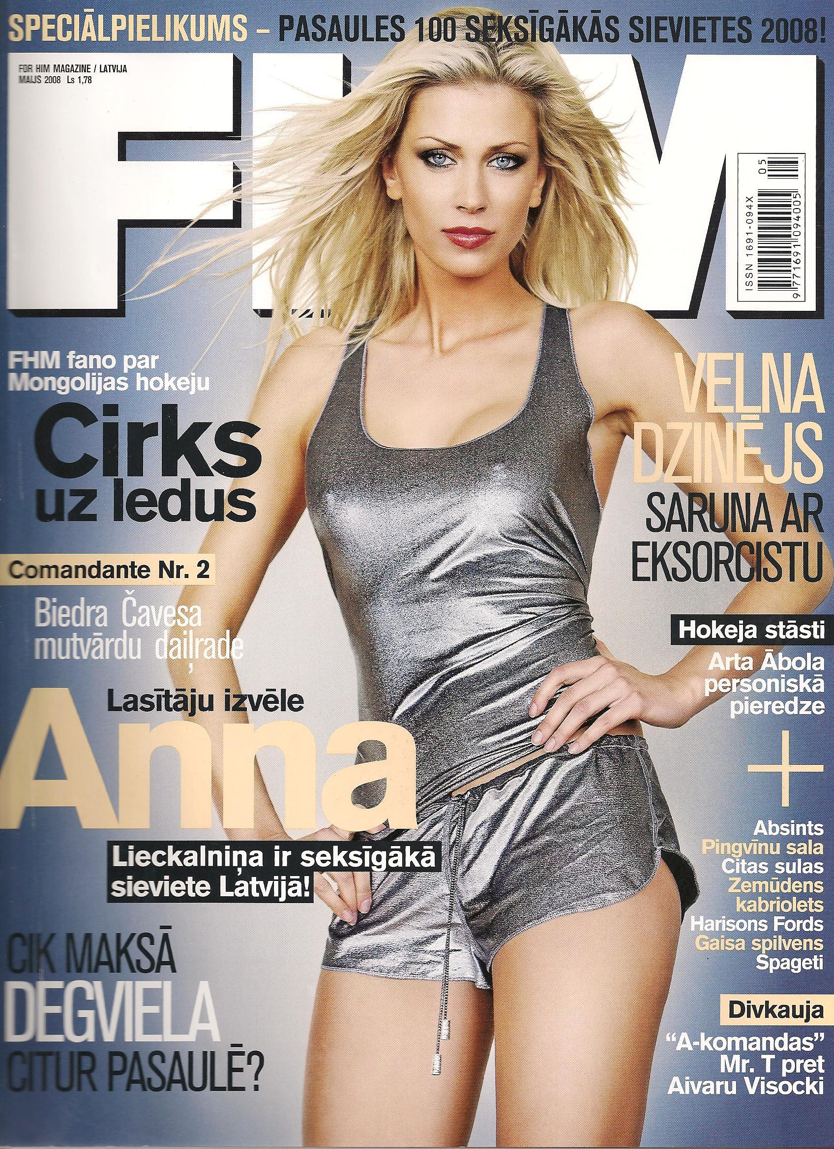 Anna Lieckalniņa, FHM