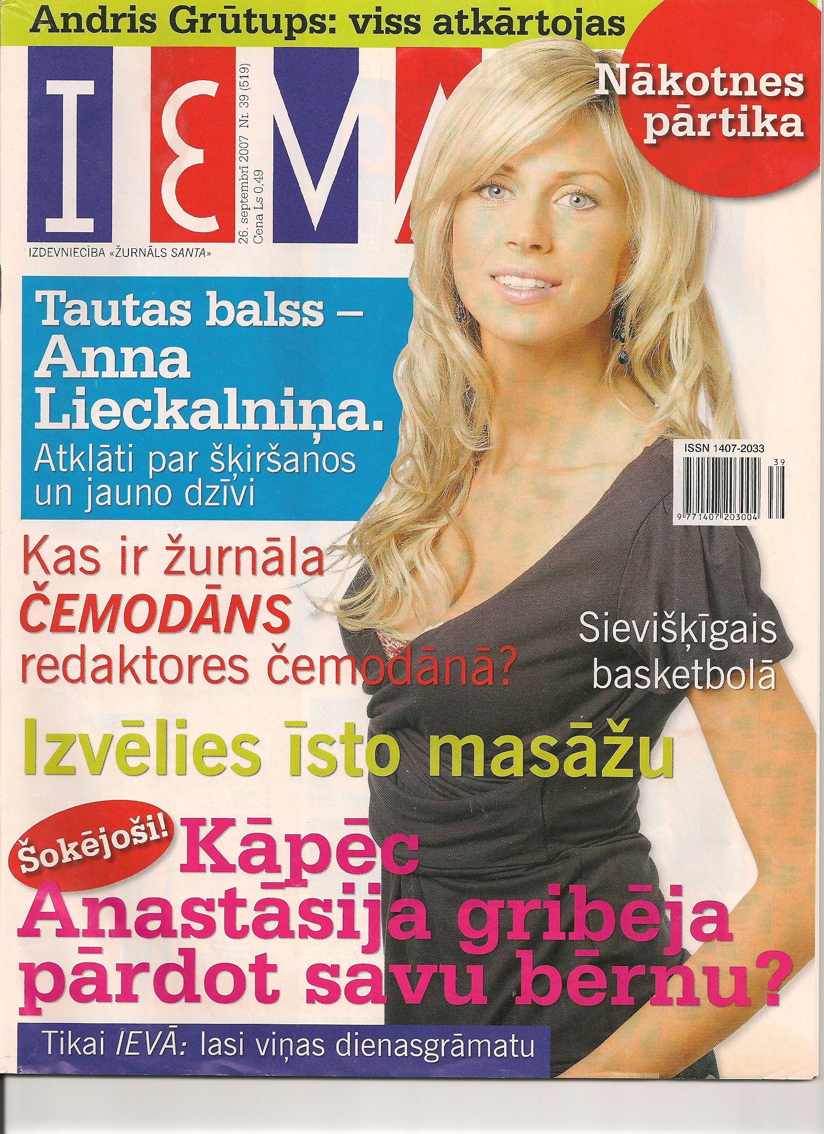 Anna Lieckalniņa, Ieva