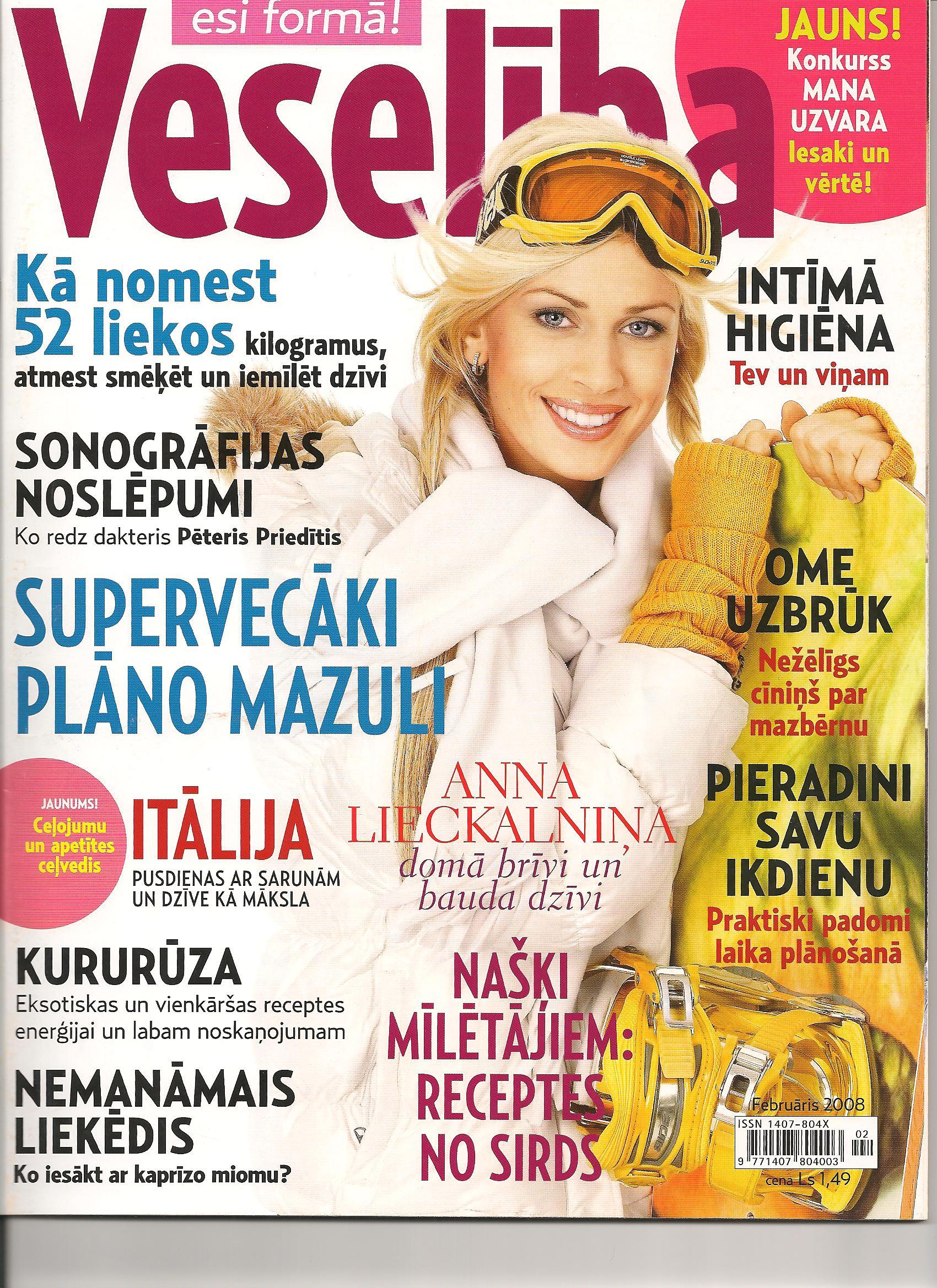 Anna Lieckalniņa, Veselība